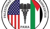 الرابطة الطبيةالفلسطينية الأمريكية