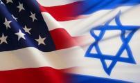 USA-Israel-Flag.jpg