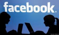 فيس بوك11.jpg