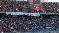 نهائي كاس تونس
