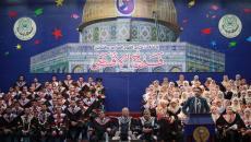 تخريج الاسلامية 1