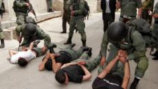 اعتقال اطفال في القدس.png