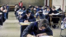 تسريب امتحان الصف الثالث الاعدادي 2020