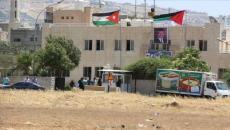 مخيم فلسطيني في ا لاردن.