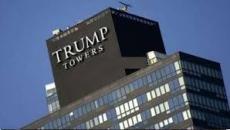 برج ترامب