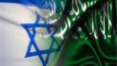 السعودية واسرائيل.jpg