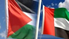 الامارات وفلسطين.jpg