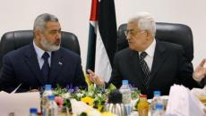 مصالحة عباس وهنية.jpg