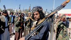 الحوثيين.jpg