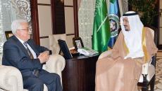 الرئيس عباس والملك سلمان.jpg