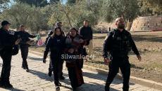 اعتقال نساء من الاقصى.jpg