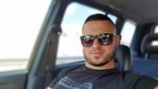 مقتل الشاب ساهر ابو القيعان.jpg
