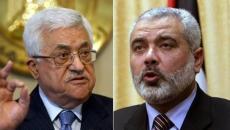 هنية والرئيس عباس.jpg