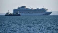 سفينة اسرائيلية سياحية.jpeg