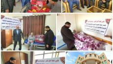 جمعية الفلاح الخيرية.jpg