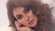 مريم حسين.png