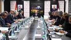 مجلس الوزراء الفلسطيني.jpg