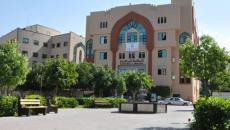 الجامعة الاسلامية غزة.JPG