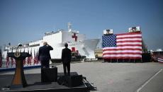 ترامب يرسل سفينة حربية لمواجهة كورونا.jpg