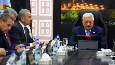الرئيس عباس يتراس الحكومة.jpg