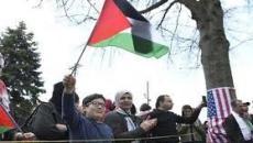علم فلسطين.jpg