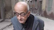 وفاة طبيب الغلابة محمد مشالي.jpg
