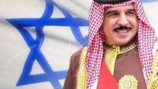 البحرين اسرائيل.jpg