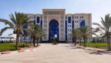 جامعة الاسراء.jpg
