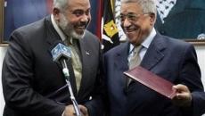 عباس هنية.jpg
