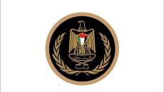 الرئاسة الفلسطينية.jpg