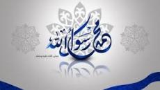 محمد رسول الله.jpg
