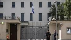سفارة اسرائيل.jpg