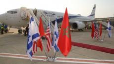 شركة العال الاسرائيلية.jpg