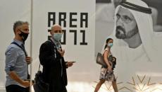 يهود في دبي.jpeg