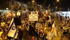 مظاهرات في اسرائيل.jpg