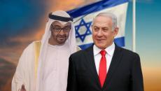 اسرائيل والامارات.jpg