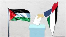 انتخابات.jpg