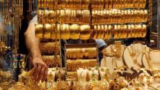 سعر-الذهب-اليوم.jpg