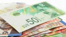أسعار-صرف-العملات-في-فلسطين-1605600213-jpg-1605600213.wm.jpg