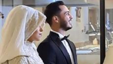 وليد وزوجته