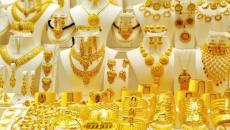 الاستعلام-عن-أسعار-الذهب-في-مصر-غدًا.jpg