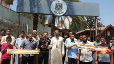 حملة انقذوا مرضى غزة