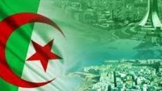 فريكونس الجزائر الارضية