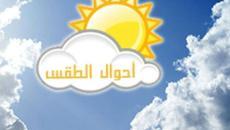 احوال الطقس.jpg