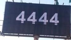 4444ج