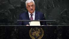 عباس في مجلس الامن