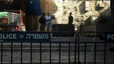 جنود القدس