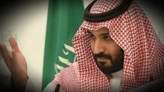 فساد في السعودية