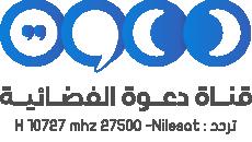 ترددات القنوات Mashreq News