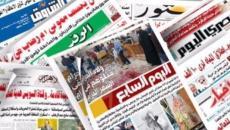 الصحف المصرية.jpg